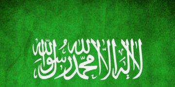 Saudi Arabia Flag 1 Twitter Cover Mo2218 غلافات تويتر