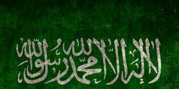 Saudi Arabia Flag 2 Twitter Cover Mo2287 غلافات تويتر