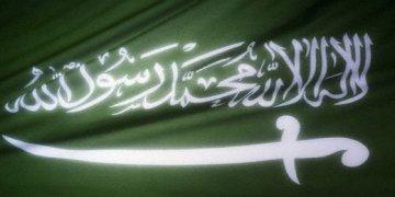 Saudi Arabia Flag 3 Twitter Cover Mo2268 غلافات تويتر