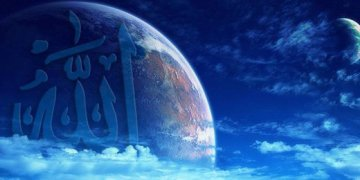 Allah Islam 1 Twitter Cover Mo22 غلافات تويتر