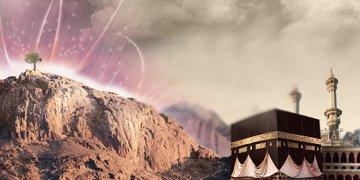 Allah Islam 3 Twitter Cover Mo22 غلافات تويتر