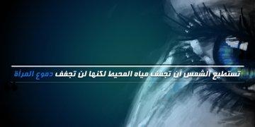 Aqwal Wa Hikam Twitter Cover 4 Mo22 غلافات تويتر