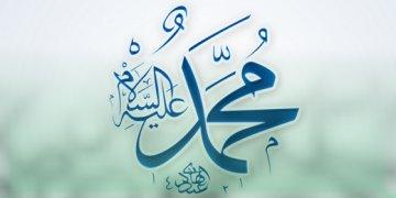 Mohamad Islam 1 Twitter Cover Mo22 غلافات تويتر