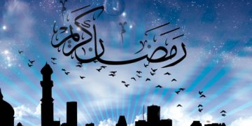 Ramadan Islam 1 Twitter Cover Mo22 غلافات تويتر